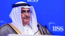 Bahrain supports all efforts for 'just' peace in Palestine: FM