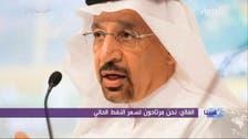 اوپیک تیل کی مارکیٹ میں توازن کے لیے پیداوار میں' 'مناسب کٹوتی'' چاہتی ہے: سعودی عرب