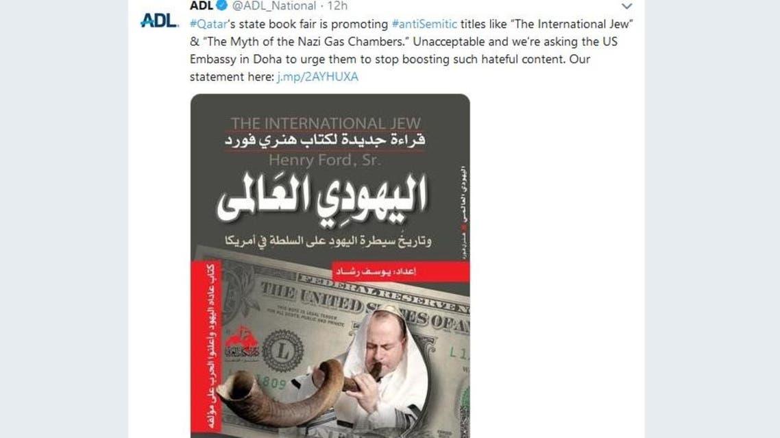 Doha book fair anti semitic qatar (Twitter)