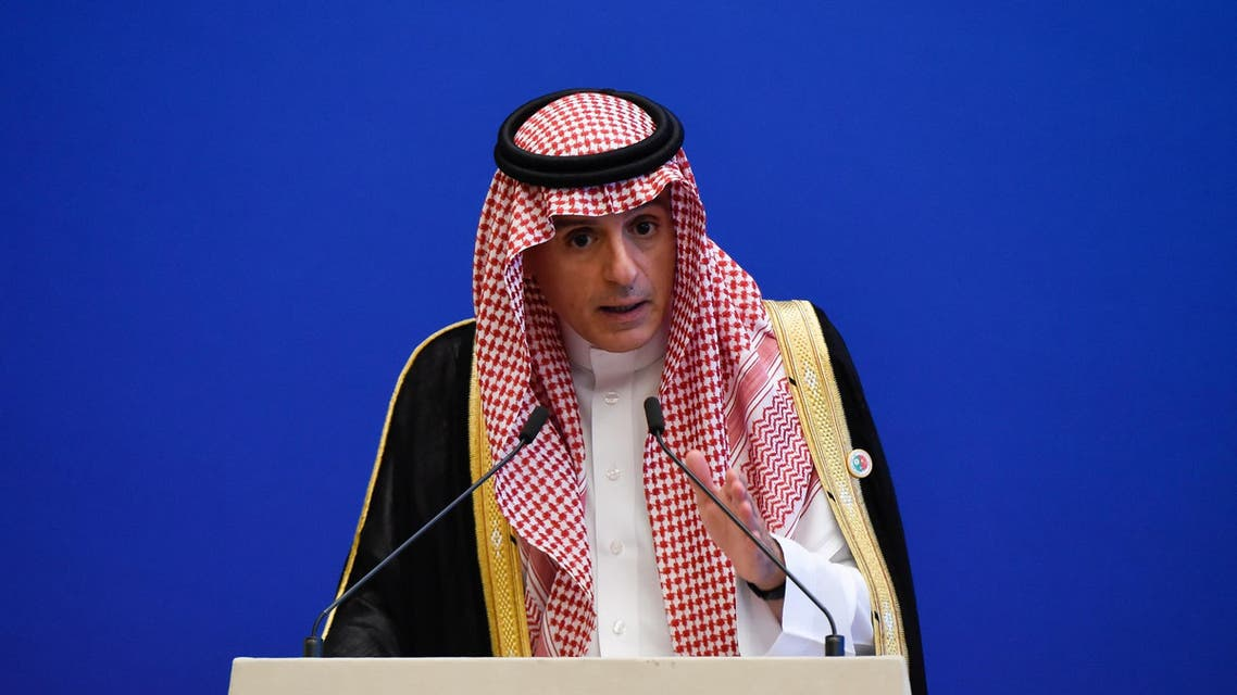 Adel al-Jubeir addressing a press conference in Beijing on July 10, 2018. (AFP)