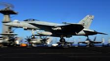 جاپان کی سمندری حدود میں 2 امریکی فوجی طیاروں کا تصادم