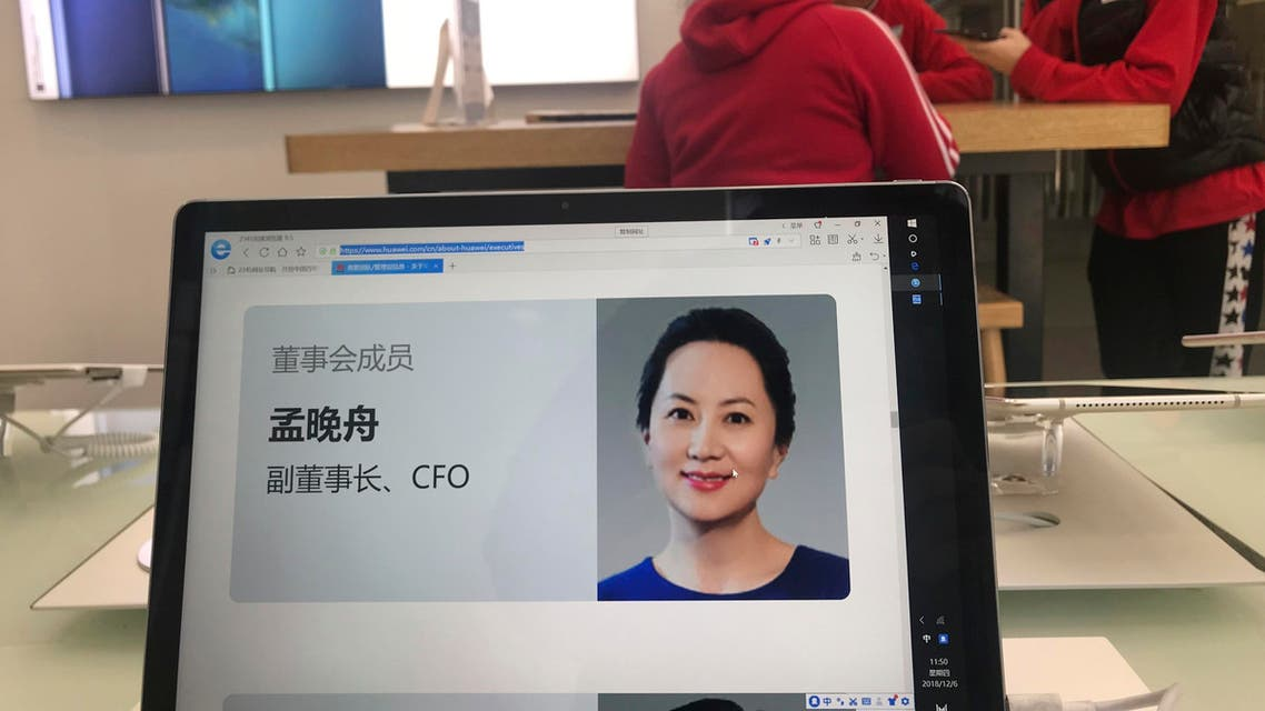 A profile of Meng Wanzhou displayed on a computer at a Huawei store in Beijing on Dec. 6, 2018. (AP)