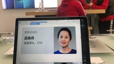 CFO of China's Huawei arrested in Canada, may be extradited to the US