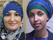 """تفاصيل دعوات """"الأخوات المسلمات"""" بأميركا للهجوم على ترمب"""