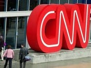 زوال الخطر بعد إخلاء مكاتب CNN إثر تهديد بوجود قنبلة