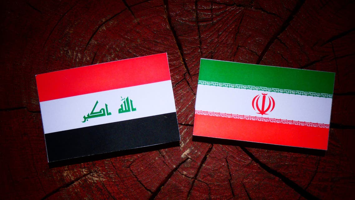 العراق إيران