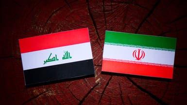 سفير بغداد في طهران: إيران حملتنا رسالة لدول الخليج