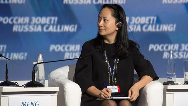 المديرة المالية لمجموعة هواوي مينغ وانتشو