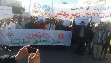 تونس.. احتجاج الأساتذة ضد قرار الاقتطاع من أجورهم