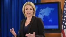 امریکی وزارت خارجہ کی ترجمان اقوام متحدہ میں خصوصی ایلچی مقرر