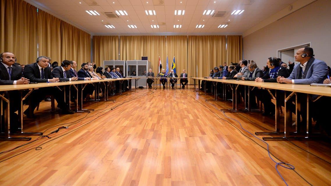 من الجلسة الافتتاحية لانطلاق محادثات السويد