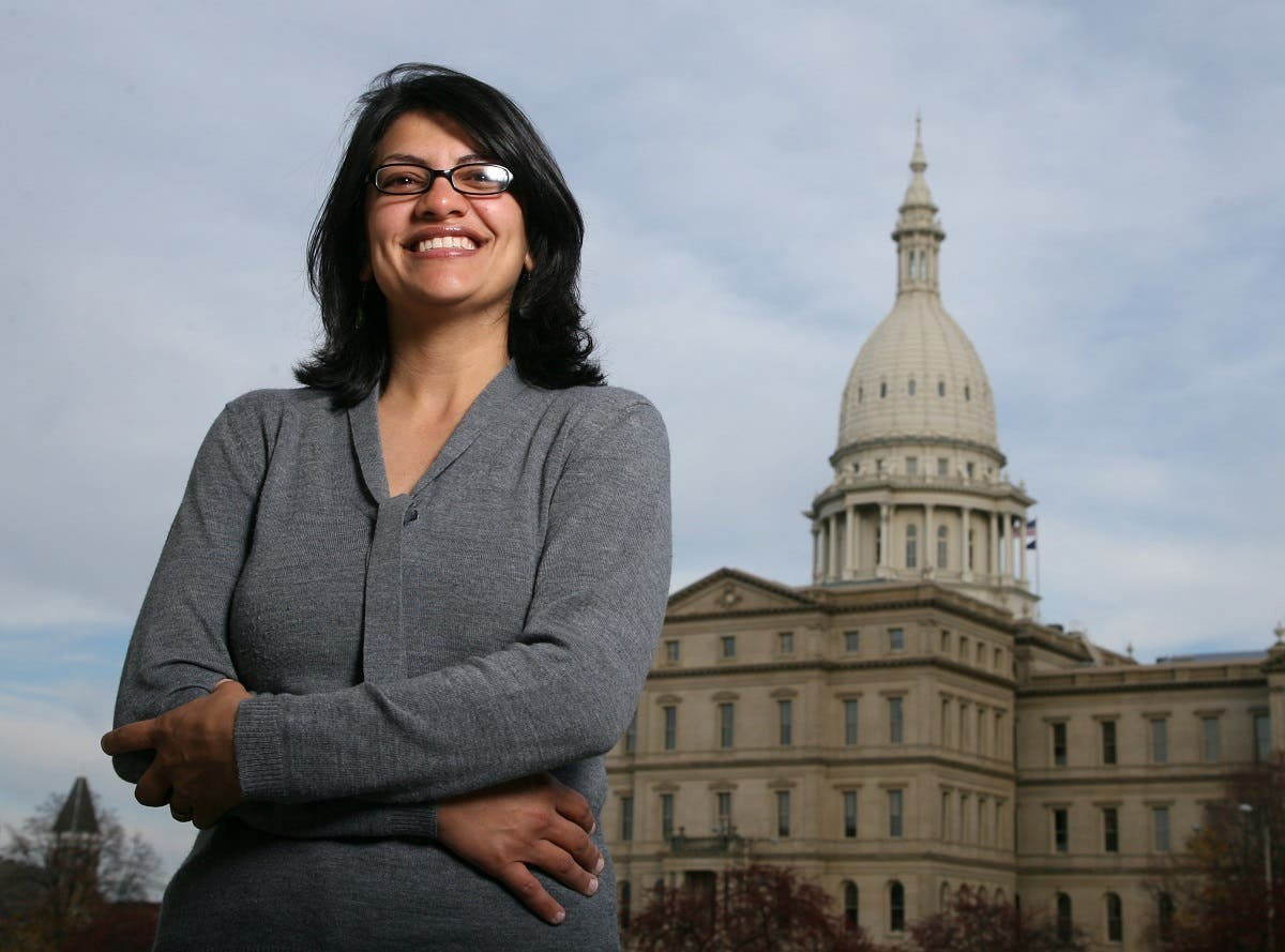 Rashida Tlaib US Congress (AFP)