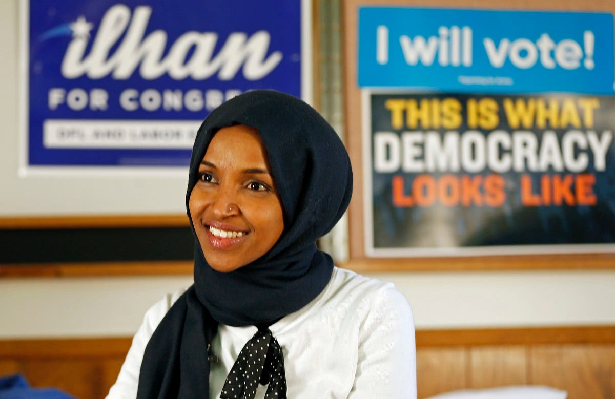 Ilhan Omar US Congress (AFP)