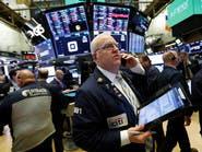 أرقام متباينة في أرباح البنوك الأميركية للربع الرابع