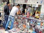 إيران.. جدل حول تعديلات على قانون الصحافة تعزز الرقابة