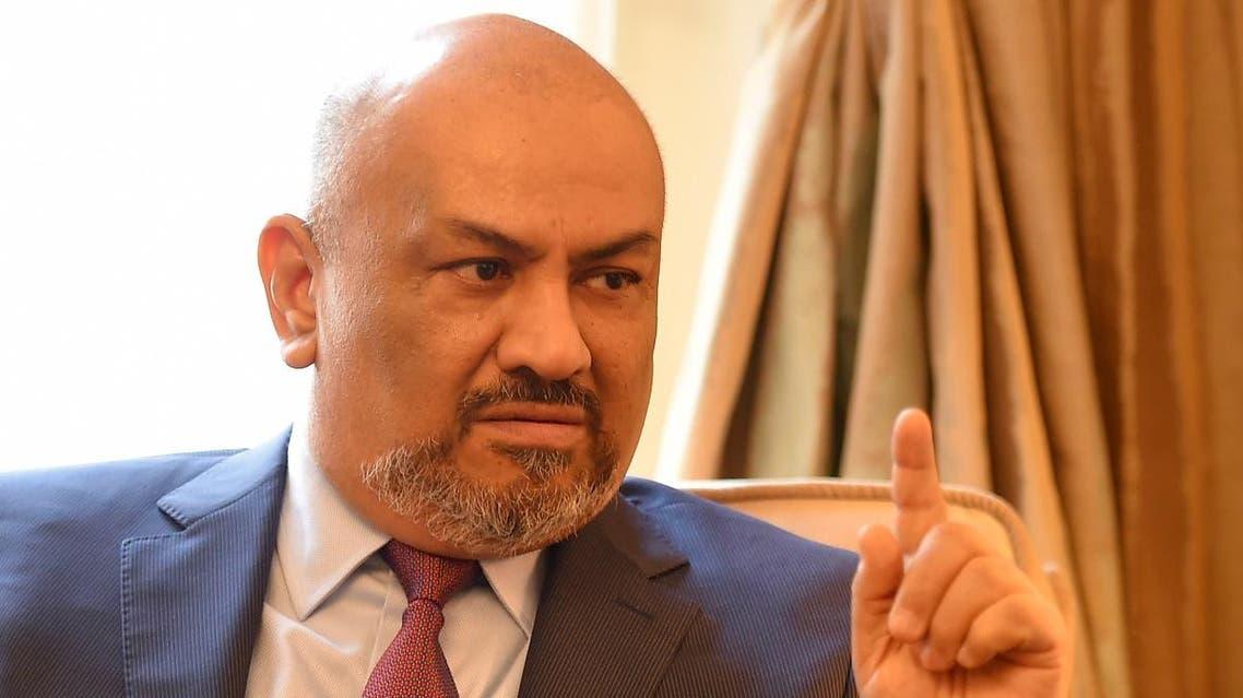 Yemen Foreign Minister al-Yamani