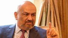 Yemeni FM: We agree to joint UN supervision of Hodeidah port