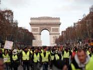 انقسام في فرنسا حول استمرار احتجاجات السترات الصفر