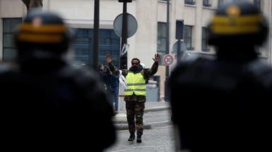 لماذا تستخدم شرطة فرنسا هذا السلاح ضد السترات الصفراء؟