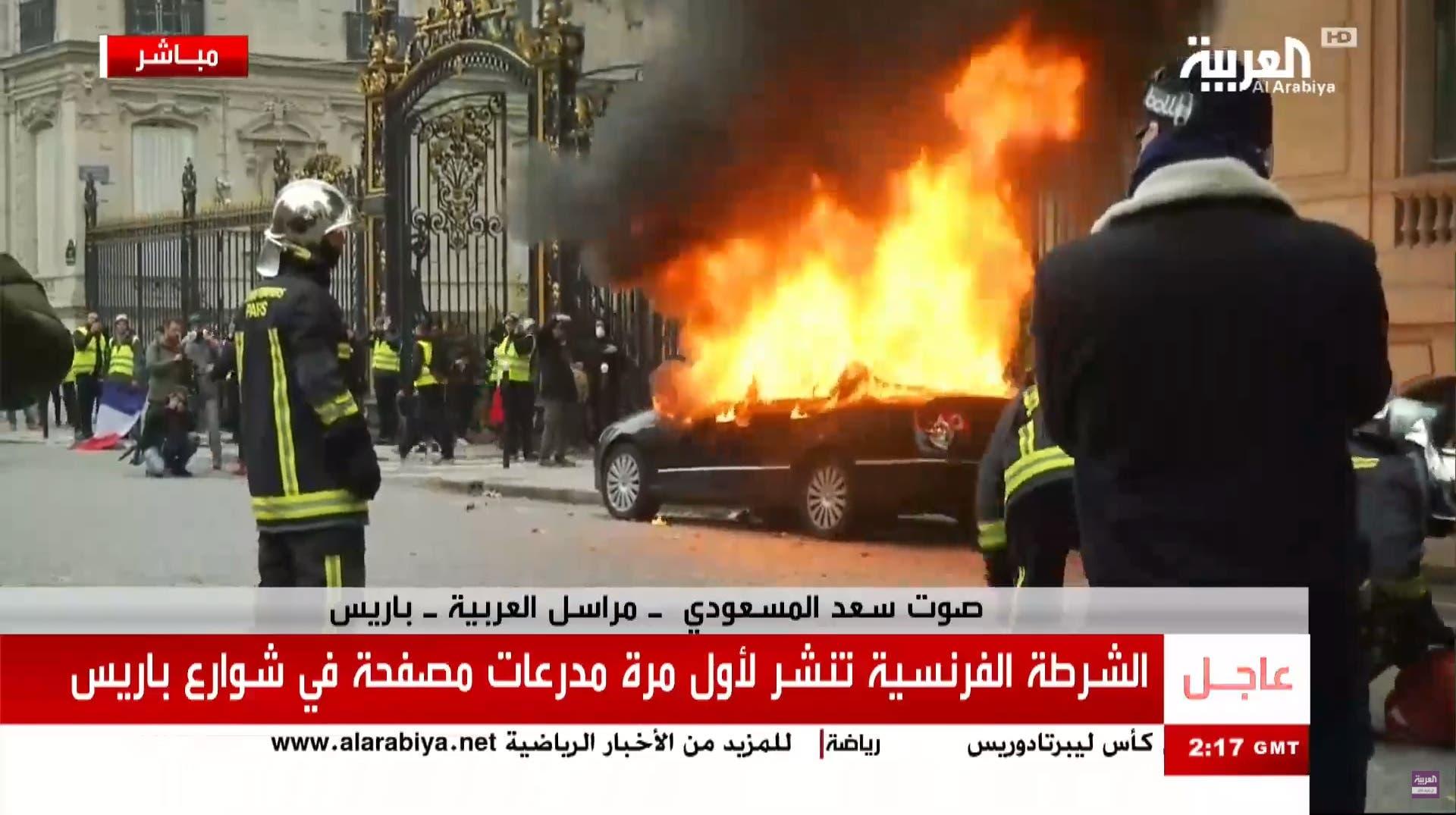 Al Arabiya Paris Protests Yellow Vests