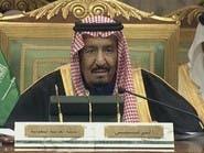 قمة الرياض تؤكد على دور مجلس التعاون في مواجهة التحديات
