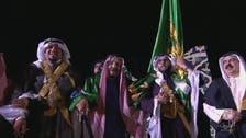 VIDEO: King Salman, GCC leaders open restored historical al-Turaif district