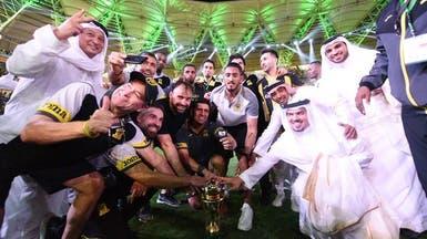 قرعة كأس الملك تسحب في الرياض يوم الثلاثاء