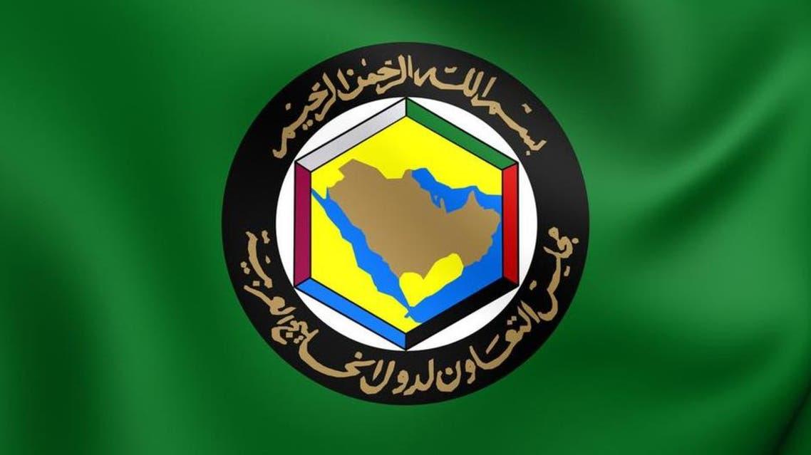 GCC Summit. (Supplied)