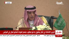 Jubeir: Qatar knows what's required of them to return as active GCC member