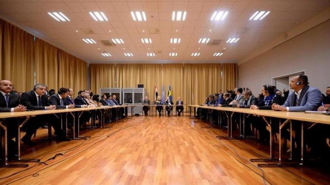 مشاورات اليمن في السويد
