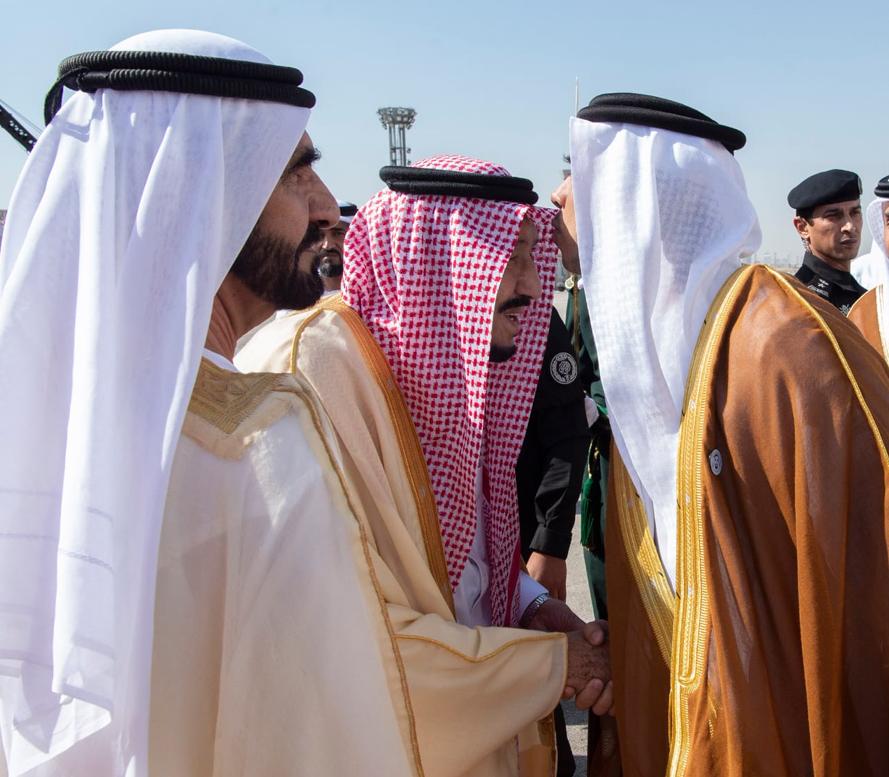 Saudi King Salman 39th GCC summit. (SPA)
