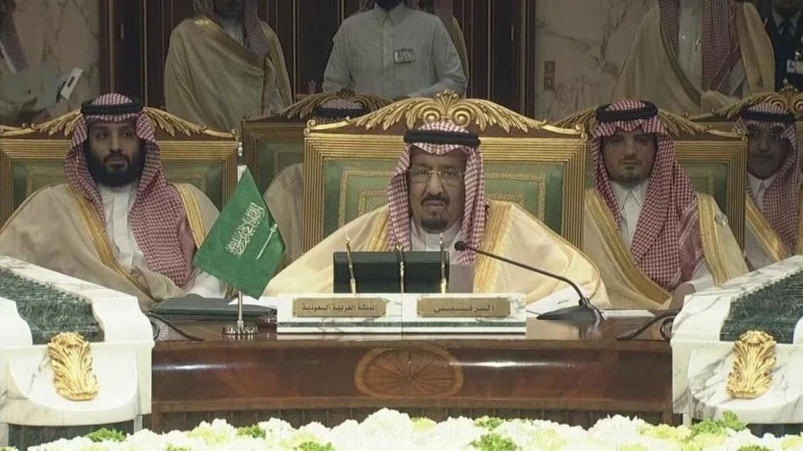 king salman (Screen grab)