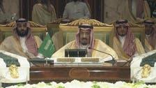 سعودی عرب خلیج تعاون کونسل کی وحدت کو برقرار رکھنا چاہتا ہے: شاہ سلمان بن عبدالعزیز