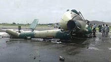 Military plane crashes after take off from Sudan's West Darfur