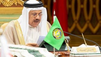 مجلس التعاون يدين الهجوم الإرهابي على الشيبة بالسعودية