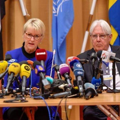 مشاورات السويد.. حكومة اليمن تؤكد التقدم في ملف الأسرى