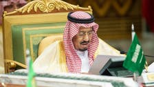 39th GCC Summit: King Salman calls for maintaining entity of Gulf Council