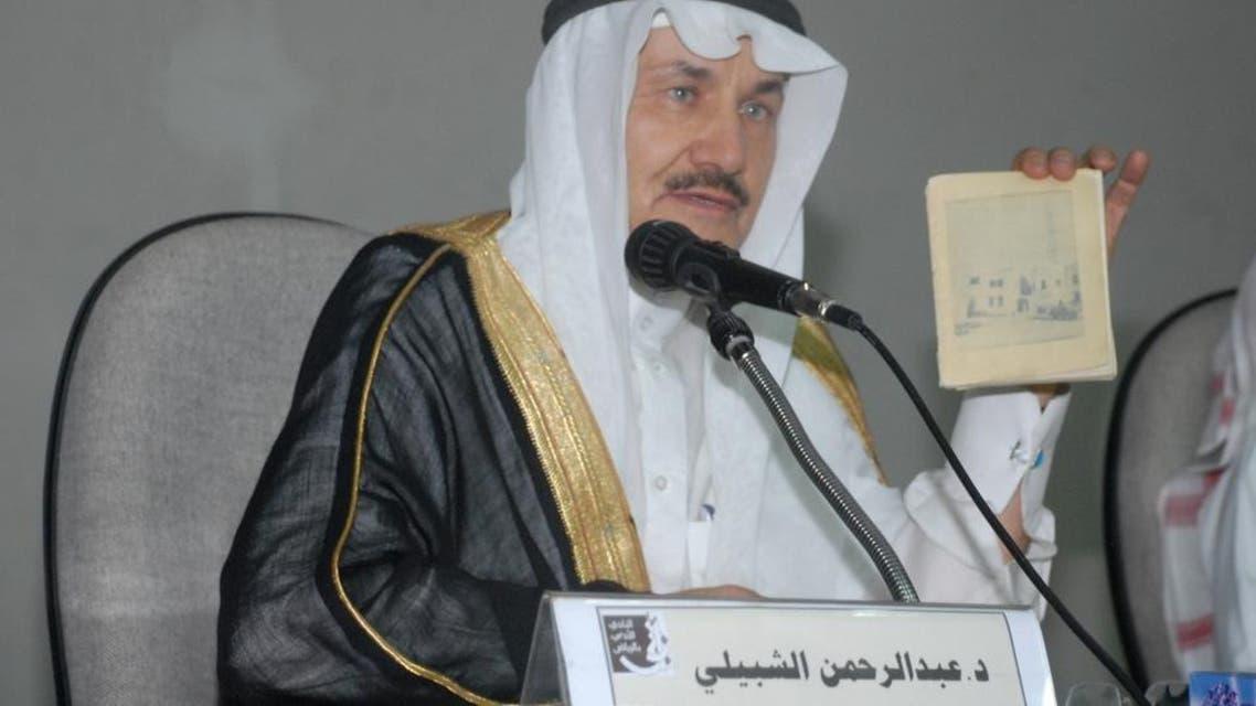 Abdul rahman salih life story