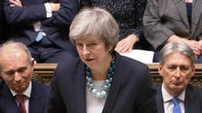 British PM May wins Conservative Party confidence vote