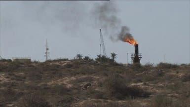ليبيا تدعو للحفاظ على سلامة حقول النفط واستمرار الانتاج