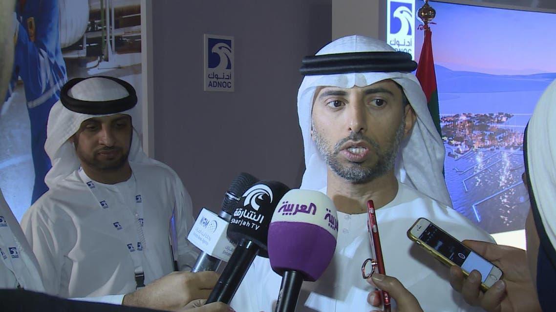 UAE Energy Minister Suhail Al Mazroui