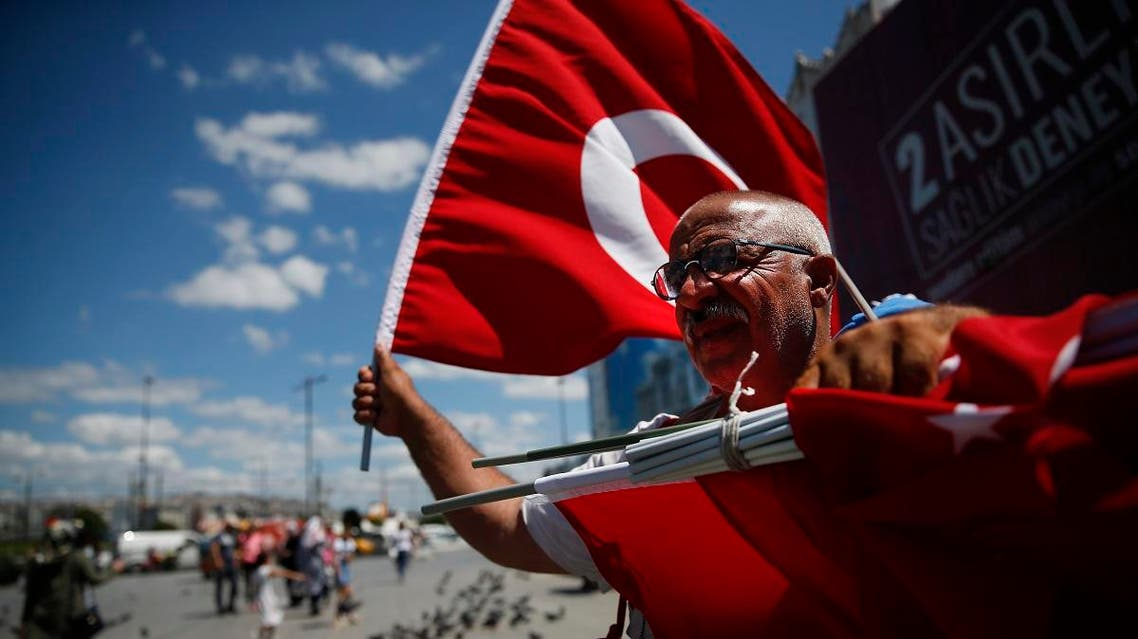 Turkey's central bank announced in August a series of measures to free up cash for banks as the country grapples with a currency crisis sparked by concerns over President Recep Tayyip Erdogan's economic policies. (AP)
