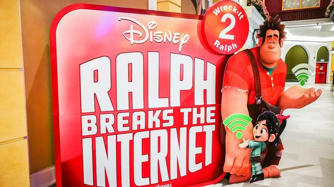 BANGKOK, THAILAND. – On September 15, 2018 - Ralph Breaks the Internet movie promo board, is an upcoming American 3D computer-animated comedy film produced by Walt Disney Animation Studios. (Shutterstock)