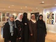 فنانات عربيات يعبرن عن حبهن للسعودية بمعرض تشكيلي
