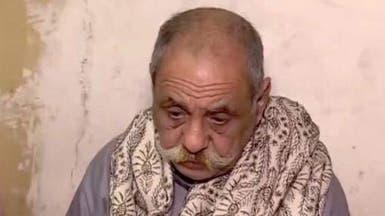 بعد 45 عاما.. أقدم سجين بمصر يتحدث للعربية نت عن أمنيته