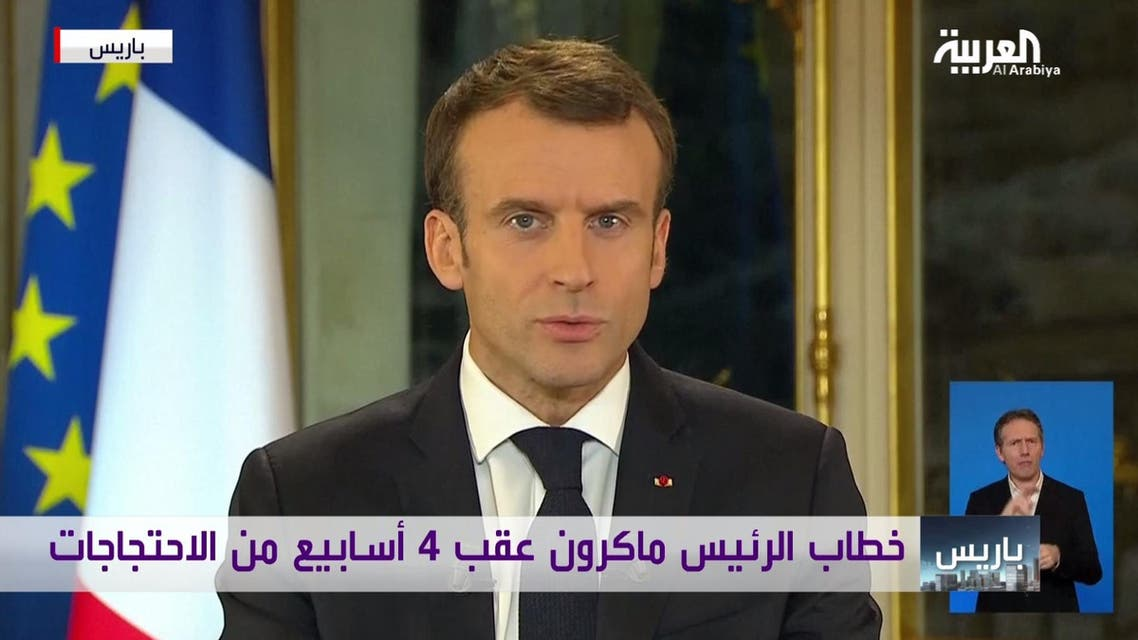 Macron address nation on 'yellow vest' crisis