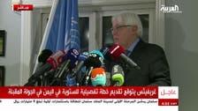 Griffiths to present detailed Yemen plan in the next round of talks