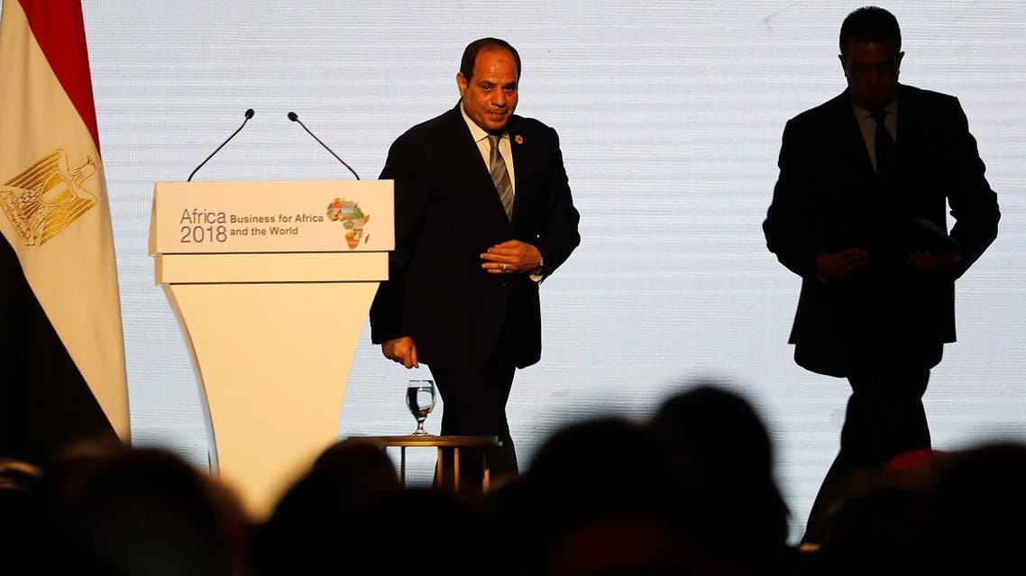 Egyptian President Abdel Fattah al-Sisi leaves the podium after speaking during Africa 2018 Forum at the Red Sea resort of Sharm el-Sheikh. (Reuters)