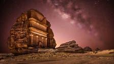 Heritage meets art: Saudi Tantora festival to take place at al-Ula UNESCO site