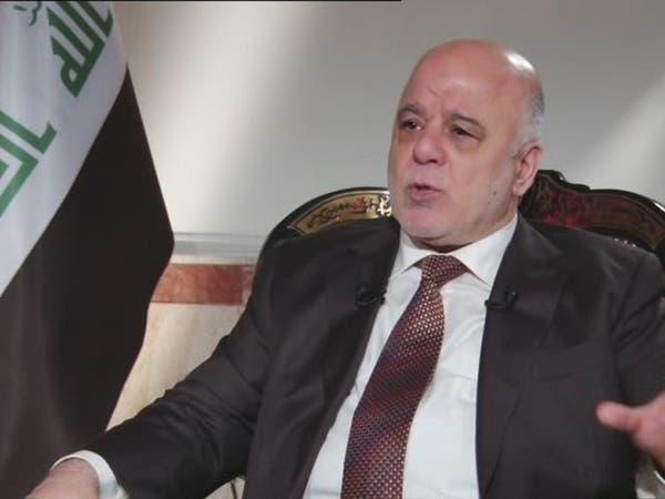 العراق.. العبادي يستغرب إلغاء قرارات حكومته